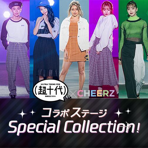 「CHEERZ×超十代 Special Collection」特別ステージへの出演オーディションを開催しました!